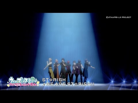 「WE ARE ST☆RISH!!」/ST☆RISH – YouTube