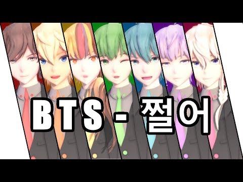【MMD KPOP】DOPE/SICK (쩔어)【BTS (방탄소년단)】English subs – YouTube