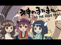 【English Cover】As the Gods Say // 神のまにまに【ham • Emmy • Cloudy】 – YouTube