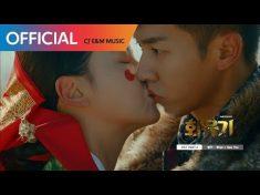 [화유기 OST Part 2] 범키 (BUMKEY) – When I Saw You MV – YouTube