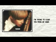 Taemin – Soldier Lyrics (English) / PRESS IT Album – YouTube