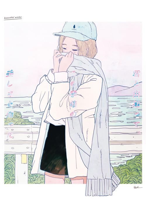 scent…