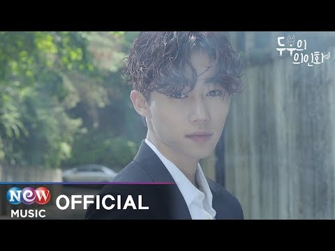 [MV] The Rose (더 로즈) – with you  (너와) – YouTube