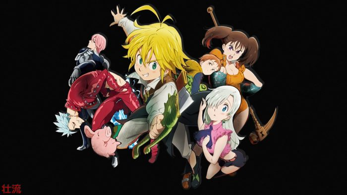 Se llama nanatzu no taizai Tiene 2 temporadas y una pelicula Cada una contiene 25 capitulos Es m ...