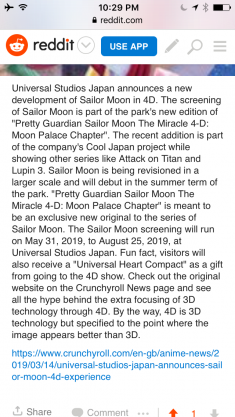 Sailor Moon and Moon Palace Special Debuting at Unviersal Studios Japan