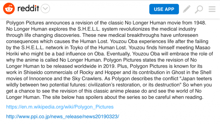 No Longer Human Revisited  Polygon Pictures Remakes No Longer Human