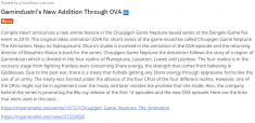 Gamindustri's New Addition Through OVA Choujigen Neptune Gets An OVA in the anime Addition ...
