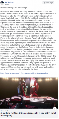 Ultraman Taking On A New Image Netflix Launched the New Ultraman on Their Platform and SyFy Wire ...